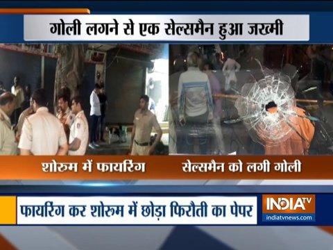 दिल्ली: नजफगढ़ में इलेक्ट्रॉनिक शोरूम पर बदमाशों ने की ताबड़तोड़ फायरिंग, सेल्समैन घायल