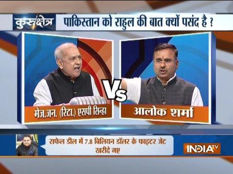 Kurukshetra | September 23, 2018: Debate on political slugfest over Rafale row