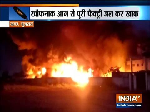 गुजरात: कच्छ में प्लास्टिक फैक्ट्री में लगी भीषण आग