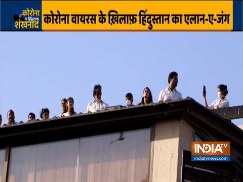 Bachchan Family ring bells, clap and cheer from terrace on Janta Curfew