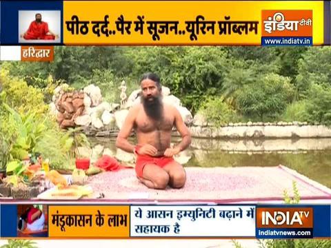 किडनी को स्वस्थ रखने के लिए कौन से योगासन हैं फायेदमंद, स्वामी रामदेव से सीखिए