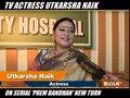 Television actress Utkarsha Naik on upcoming twists in her show Prem Bandhan