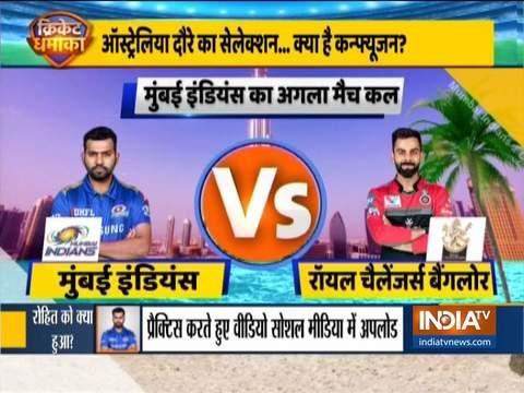 IPL 2020: Delhi Capitals win toss, elect to bowl against Sunrisers Hyderabad in Dubai