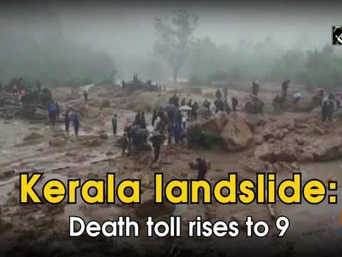 Kerala landslide: Death toll rises to 9