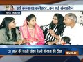 Surat: 21 year old IAS aspirant girl turns ascetic