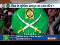 All you want to know about Muslim Brotherhood, the terror outfit Rahul Gandhi compared RSS with