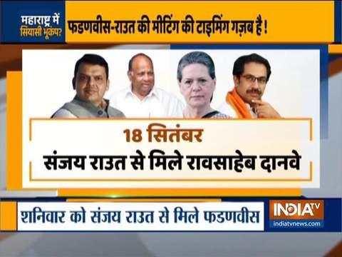 महाराष्ट्र: संजय राउत-देवेंद्र फड़नवीस की मुलाकात से कांग्रेस, एनसीपी हुई नाराज़