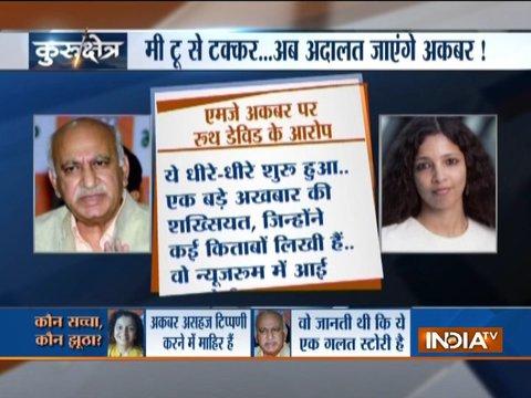 Kurukshetra | October 14, 2018: Debate on sexual harassment allegations against MJ Akbar