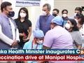 K'taka Health Minister inaugurates COVID vaccination drive at Manipal Hospitals