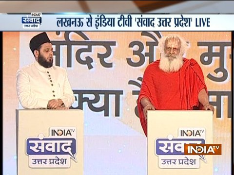 SC judgement on Ram Mandir may hurt sentiments of one community, says Madani