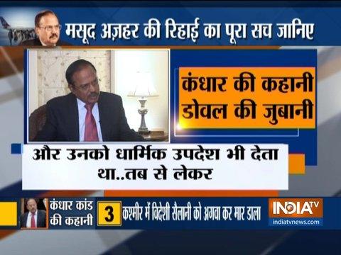 देखिये इंडिया टीवी का स्पेशल शो 'हकीक़त क्या है' | 12 मार्च, 2019