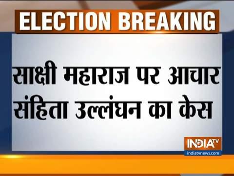 EC sends notice to BJP leader Sakshi Maharaj for violating Model Code of Conduct