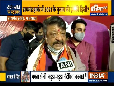 'Felt like it wasn't our country': Kailash Vijayvargiya on stone pelting at his vehicle in WB