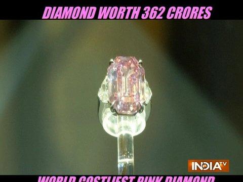 5 करोड़ डॉलर में बिका पिंक हीरा, बनाया विश्व रिकॉर्ड