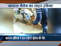 Mob brutally thrash 2 people over suspicion of child theft in Dwarka