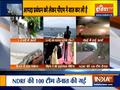 Cyclone Tauktae intensify likely to cross Gujarat coast between Porbandar
