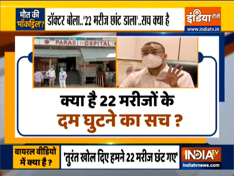 Haqikat Kya Hai | Truth behind alleged mock drill in Agra hospital that killed 22