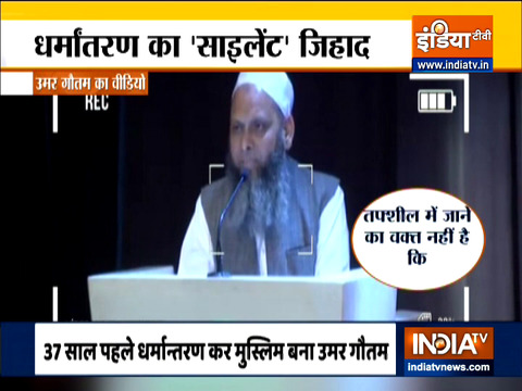 मौलाना उमर गौतम ने कबूली एक हजार हिन्दुओं के धर्मांतरण की बात, जानें VIDEO का पूरा सच