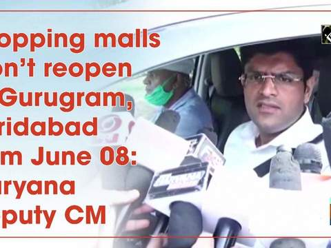 Shopping malls won't reopen in Gurugram, Faridabad from June 08: Haryana Deputy CM