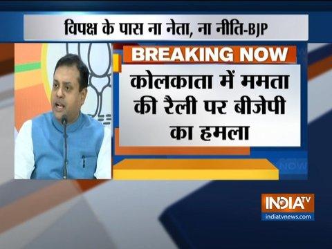 ममता बनर्जी की महारैली पर बीजेपी का हमला कहा, विपक्ष ने प्रधानमंत्री पद का मज़ाक बना दिया