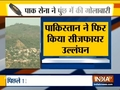 Pakistan army violates ceasefire