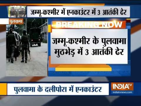 जम्मू-कश्मीर के पुलवामा में मुठभेड़ में 3 आतंकवादी मारे गए