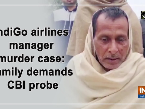 IndiGo airlines manager murder case: Family demands CBI probe