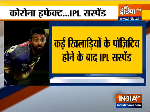 VIDEO: IPL 2021 suspended for now after four players test COVID positive