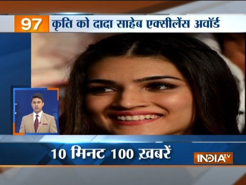 News 100 | 16th April, 2018
