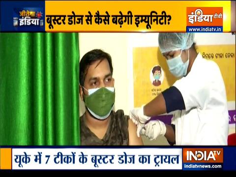 जीतेगा इंडिया | भविष्य में पड़ेगी कोविड वैक्सीन बूस्टर शॉट्स की जरूरत