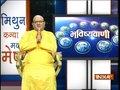 Bhavishyavani | August 20, 2018 ( Full )