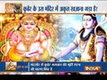 Watch India TV special show on Dhanteras