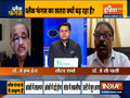 Does black fungus only attack Covid patients? Watch Kurukshetra