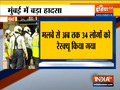 Maharashtra: A portion of a building collapsed in the Fort area of Mumbai
