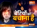 India TV initiative against victimization of girls in the country