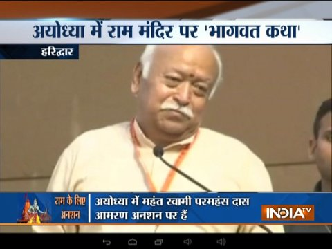 Even the opposition parties cannot oppose construction of Ram temple in Ayodhya: Bhagwat