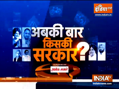 Abki Baar Kiski Sarkar:  बसपा सुप्रीमो मायावती, पीएम मोदी ने चरणजीत सिंह चन्नी को दी बधाई