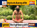 What to do if snoring is caused due to cough and cold? Learn Yogasanas from Swami Ramdev