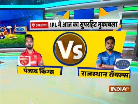 IPL 2021 PBKS vs RR: पंजाब किंग्स ने राजस्थान रॉयल्स के खिलाफ गेंदबाजी करने का फैसला लिया