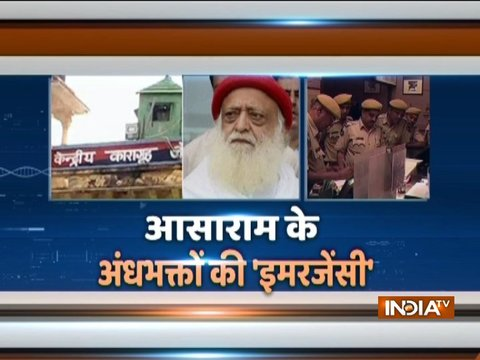 Asaram Bapu rape case verdict tomorrow, security heightened across Rajasthan