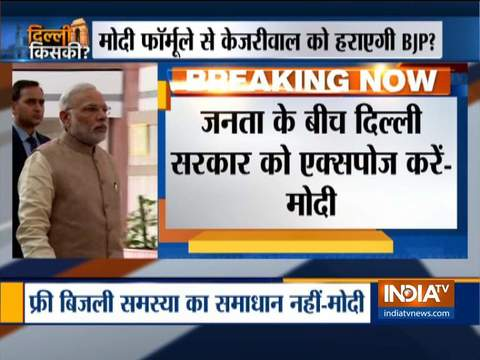 Ahead of Delhi Assembly polls PM Modi encourages party leaders