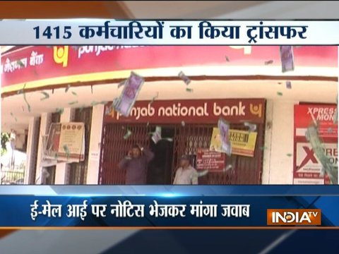 Supreme Court to hear plea on PNB loan fraud today