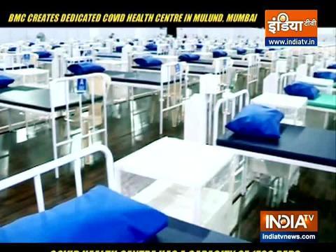 देखिए: BMC ने मुंबई के मुलुंड में 1700 बेड वाला कोविड समर्पित स्वास्थ्य केंद्र बनाया है