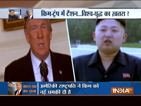 Donald Trump wants Kim Jong Un to give up nuclear weapons