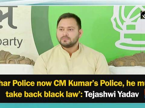 'Bihar Police now CM Kumar's Police, he must take back black law': Tejashwi Yadav
