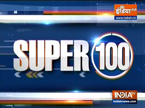 Super 100: देखिए देश-दुनिया की सभी बड़ी खबरें एक साथ | September 21, 2021