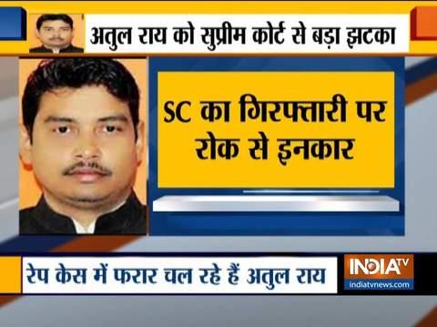 सुप्रीम कोर्ट ने बीएसपी सांसद अतुल राय की गिरफ्तारी पर रोक से किया इनकार
