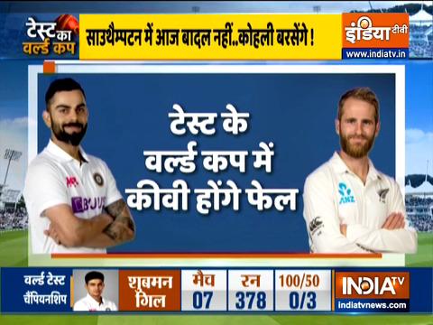 WTC फाइनल: न्यूजीलैंड ने भारत के खिलाफ गेंदबाजी करने का विकल्प चुना