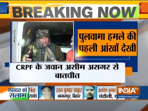 पुलवामा आतंकी हमले की पहली गवाही: CRPF के जवान असीम असगर से इंडिया टीवी की बातचीत