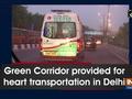 Green Corridor provided for heart transportation in Delhi